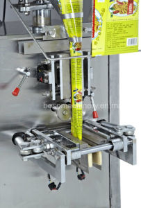 Combine Type Muti-Material Granule Packing Machine pictures & photos
