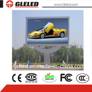 2014 Hot Sale Outdoor Video Wall LED Screen pH10 Mm for World Cup pictures & photos