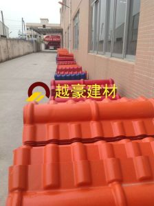 Anti-UV Performance Plastic Building Lightweight Plastic Sheet Material pictures & photos