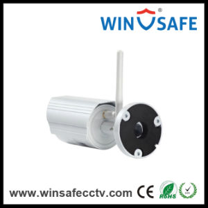 1080P Bullet IP Camera Alarm Poe IP IR Camera pictures & photos