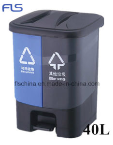 New Model Small Volume 40L Plastic Dustbin with Pedal pictures & photos