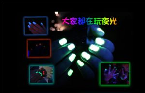 Luminous Nail Glue Light in The Dark Nail Polish OEM pictures & photos