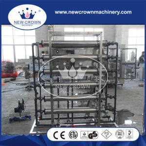 Bottle Water Purification Plant for 1000L/H pictures & photos