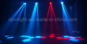 7X15W RGBW Big Bee LED Moving Head for DJ Stage Lighting pictures & photos