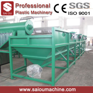 Waste Recycling Plant Recycling Machine pictures & photos