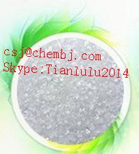 Factory Direct Colistin Sulfate CAS No.: 1264 -72-8