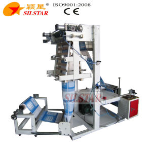 Double Gusset Machine /Plastic Bag Making Machine pictures & photos