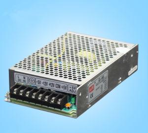 Four-Ways Transmission Multi Output 220V to 5V 12V -5V -12V 60W Power Switch Supply pictures & photos
