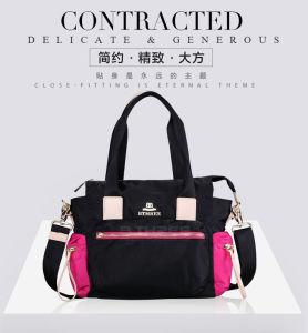Fashion Single Handbag