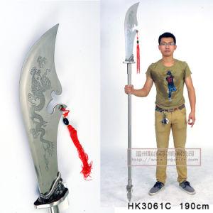 Green Dragon Crescent Moon Blade Guan Yu′s Sword 190cm pictures & photos