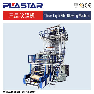Three Layers Co Extrusion PE Film Blown Machine pictures & photos