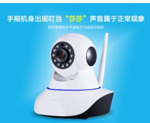IP Camera Home HD Camera Wi-Fi camera Wireless WiFi Security IR pictures & photos