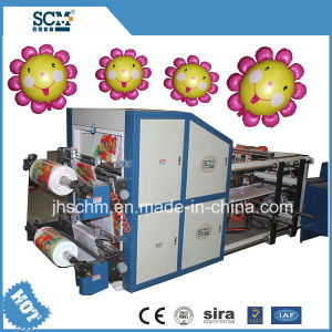 Automatic High Quality Balloon Moulding Machine, Pet Foil Balloon Making Machine pictures & photos