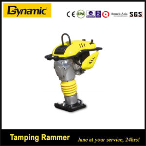 Tamping Rammer (TRE-85) with Double Filters pictures & photos