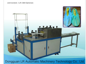 Nonwoven Disposable Boot Dust Cover Making Machine pictures & photos