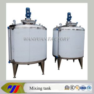 Cooling and Heating Tank with Mixer (LRG500) pictures & photos