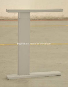 Office Table Leg Height Adjustable Table Leg 1501