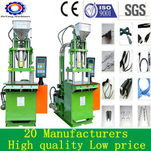 Vertical Plastic Cable PVC Fitting Injection Molding Mould Machine pictures & photos