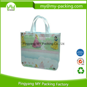 The Best Serviceable Heavy Duty Laminated PP Nonwoven Tote Bag pictures & photos