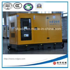 280kw/350kVA Low Noise Power Generator, Diesel Generator pictures & photos