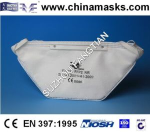 CE Protective Face Mask Disposable Ffp3 Face Mask with High Quality pictures & photos