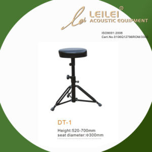 Portable DJ/Guitar/Drum/Keyboard Padded Throne/Chair Adjustable (DT-1) pictures & photos