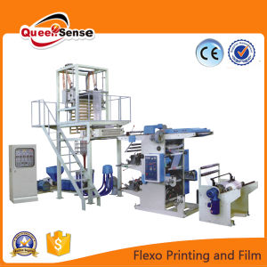 Film Blowing Printing Connect-Line Set Machine (SJ-YT) pictures & photos