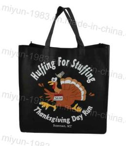 Customized Eco-Friendly PP Nonwoven Shopping Bag (M. Y. C. -005) pictures & photos