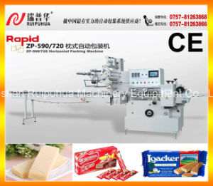 Servo Motors Big Bread Packing Machine pictures & photos