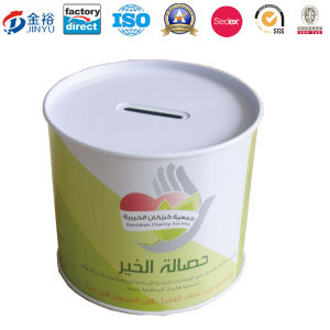 Metal Packaging Tin Container Money Box Tin pictures & photos