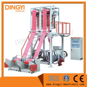 Two Die HDPE Film Blowing Machine pictures & photos