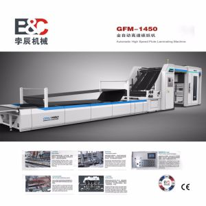 Automatic High Speed Flute Laminating Machine/Corrugated Board Laminating Machine/Flute Laminator