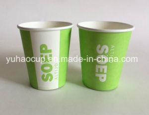 6oz Disposable Paper Cup (YH-L374) pictures & photos