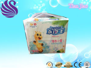 OEM Cloth-Like Bottom Film Baby Diaper Made in China Supplier pictures & photos
