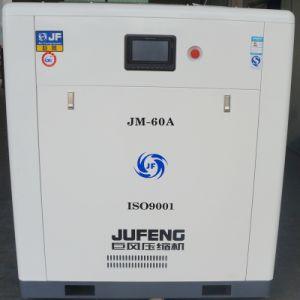 Jufeng Screw Air Compressor Jm-60A Permanent Magnet Compressor (7 Bar) 60HP/45kw