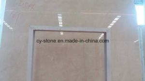 A Grade Beige Marble/Crema Marfil Marble Slab for Wall/Floor