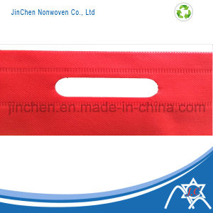 Customized Spunbonded PP Non Woven Shopping Bags pictures & photos