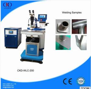 CKD-Laser Hot Sale Good Quality Good Precition Laser Welding Machine pictures & photos