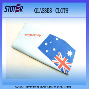 Hot Sale Remove Stains Microfiber Glasses Cleaning Cloth