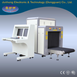 8065 Parcel Baggage Luggage Inspection X Ray Scanning Machine pictures & photos