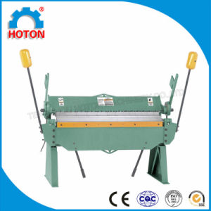 Heavy Duty Manual Bending Machine(W2.0X2540A W2.5X2540A W1.2X3700A W2.0X2050A) pictures & photos