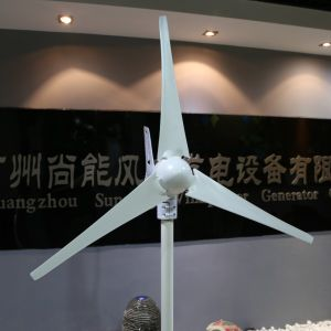 400W 3 Blades Built in MPPT Controller Horizontal Wind Turbine