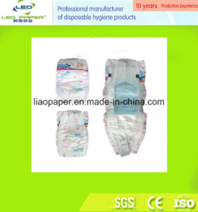 China Baby Diapers, Premium Diapers, High Quality Diapers pictures & photos
