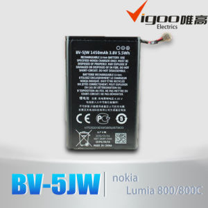 BV-5jw Original Battery for Nokia pictures & photos