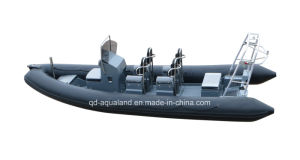 Aqualand 21feet 6.4m Rigid Inflatable Speed Boat/Fiberglass Rib Patrol Boat/Dive /Coach Boat (RIB640T) pictures & photos