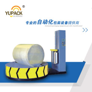 Yp2000f Automatic Paper Roll Wrapping Machine pictures & photos