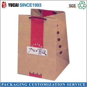 Customized Kraft Paperbag Handbag Food Bag pictures & photos
