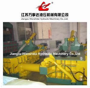 Metal Shavings Compacting Machine