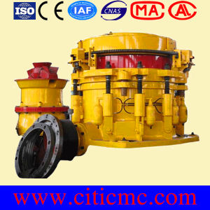 Portable Cone Crusher Machine pictures & photos