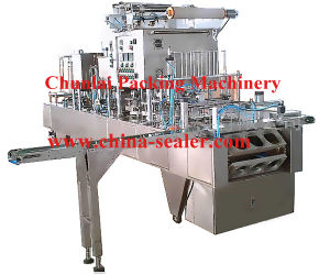Bowl Porridge Filling Sealing Machine (BG60A-3C) pictures & photos